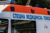 """Верижна катастрофа с автобус на АМ """"Струма"""" край Боснек"""