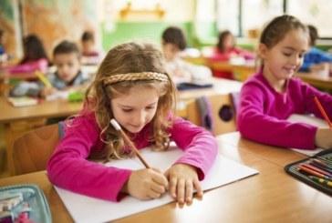 Разширяват обхвата на предучилищното образование, вижте какви ще са промените…