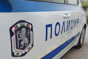 Крупна кражба в Дупница! Взломиха къща, задигнаха 15000 лв.