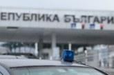 """Протестиращи спряха движението към """"Калотина"""""""