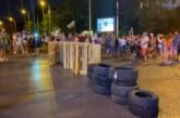 Полицията вдигна блокадата пред Румънското посолство