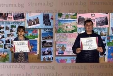 Ученици от Симитли с достойно представяне на IT Знайко