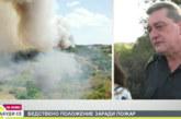 Ситуацията с пожарите в страната е под контрол