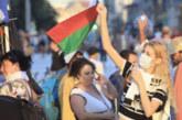 Протестите срещу властта продължават