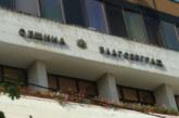 Свикват Кризисния щаб в Благоевград