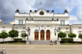 Великото народно събрание – какво представлява и какви правомощия има?
