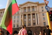 ДЕН 28!  Антиправителствените демонстрации продължават