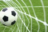 Ясни са съперниците на българските отбори за Лига Европа