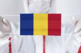 Румъния въведе задължителни маски на открито в 24 окръга и на морето