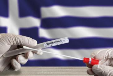 Над 20 заразени с коронавирус след сватба в Александруполис