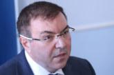 Здравният министър проф. Костадин Ангелов в Кюстендил: Нямаме намерение да затваряме градове и да връщаме КПП-тата