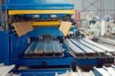 Българската икономика показва леки признаци на възстановяване