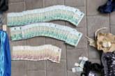 Задържаха 15-г. момиче за телефонни измами
