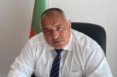 Борисов поиска свикване на ВНС и промени в Конституцията! Оставка щом се гласува  /видео/