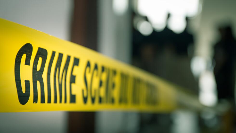 Откриха тялото на българин в Сърбия