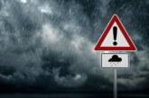 Синоптици предупреждават: Благоевград в окото на бурията до утре