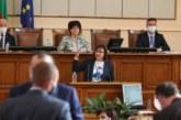 Соцдепутати поискаха Нинова да освободи председателския пост