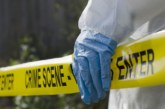 Шокиращо самоубийство на българка разтърси Гърция! Майка на 4 деца се хвърли в 70-м. пропаст