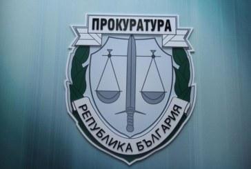 Прокуратурата се самосезира и разпореди проверка за незаконно изхвърлени отпадъци на територията на Невестино