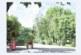 БИЗНЕС НОВИНА! Община Симитли вдигна срока за концесията на новия градски парк на 28 г. срещу годишна такса от 12 000 лв.