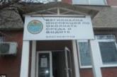 РИОСВ издирва собствениците на фрезован асфалт, натрупан до с. Бело поле, и на автомобили без номера в Разлог