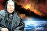 Страшното пророчество на Ванга за живота след пандемията