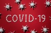 Румъния удължи извънредната ситуация заради COVID-19