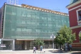 """Собственикът на емблематичните хотели """"Пауталия"""" и """"Велбъжд"""" дължи 200 хил.лв. на община Кюстендил за данъци"""