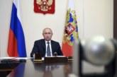 Путин обяви първата регистрира ваксина, една от дъщерите му я пробва върху себе си