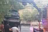 Трагедия! Мъж от с. Микрево излетя с колата си в р. Струма, намериха го мъртъв