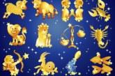 Какво е отредила съдбата за всеки знак от зодиака?