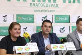 ФК Пирин представи новия си спонсор