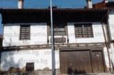Превръщат Патокова къща в Разлог в музей на кукера