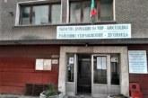 МВР с важно съобщение за жителите на Овчарци