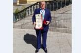 """Читалищен председател от Кюстендил получи награда """"Златен век – печат на Симеон Велики"""""""