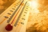 Слънчево и горещо, живакът удря до 39°