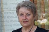 Кметицата на с. Крайници забрани погребението на италианеца Франческо, чака съгласие от негови роднини