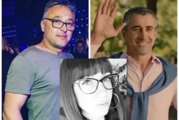 Задържаха жената на Каплата заради изчезването на Янек Миланов