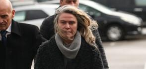 Променят обвинението на съпругата на Васил Божков