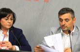 Как Нинова и Добрев коментираха междинните данни от вота