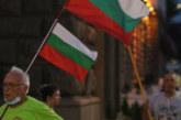 Поредна вечер на антиправителствени протести