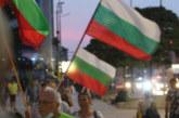 75-а вечер на антиправителствени протести