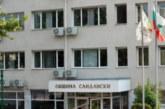 """ОбС – Сандански с трети опит за избор на управител на """"Стройкомтранс"""""""