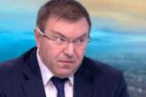Яки глоби за БСП, ГЕРБ и Републиканци за България