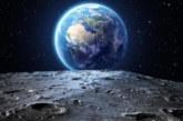 Луната ни вталява с 5 килограма, вижте как