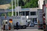 Гърция иска отрицателен PCR-тест до 30-и септември