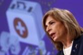 ЕК: Най-застрашени от коронавирус и грип са България и още пет страни