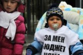 Социалният министър:  Детски добавки трябва да вземат всички семейства