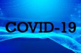 Втората вълна на коронавирус ще бъде с повече заразени