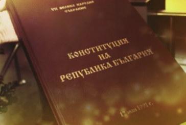 ГЕРБ събра необходимите подписи, внася проекта за Конституция